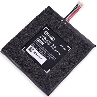 Batería de iones de litio de Nintendo Switch